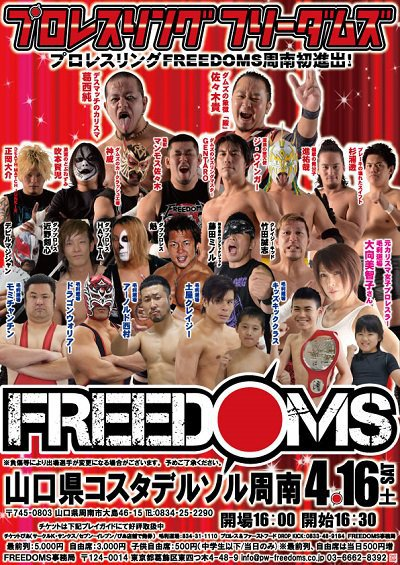 Freedoms poster